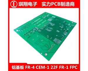 4层工业电脑工控pcb板